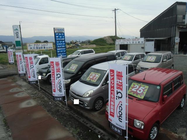 「佐賀県」の中古車販売店「カーテクノショップ 大久保自動車」