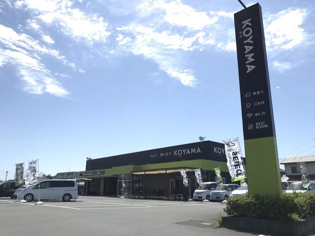 「静岡県」の中古車販売店「KOYAMA SELECT」
