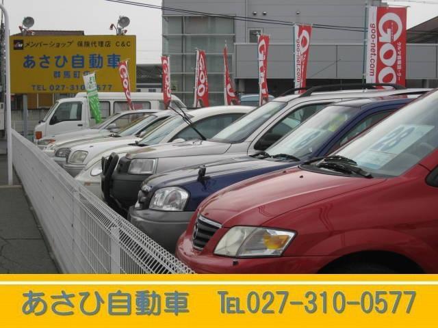 「群馬県」の中古車販売店「あさひ自動車」