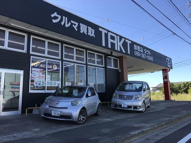 「三重県」の中古車販売店「タクト鈴鹿店」