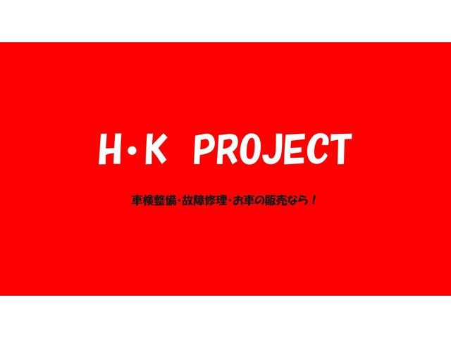 「佐賀県」の中古車販売店「H・K PROJECT【エイチケープロジェクト】」