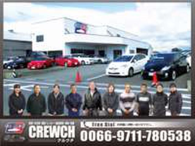 「三重県」の中古車販売店「CREWCH【クルウチ】」