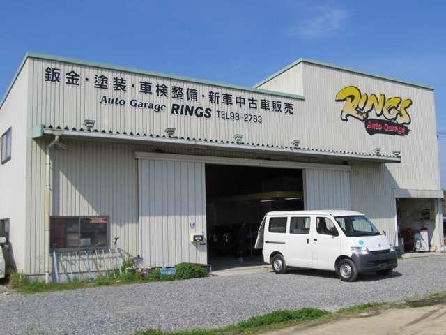 「佐賀県」の中古車販売店「オートガレージRINGS【リングス】」
