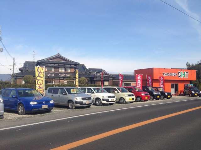 「佐賀県」の中古車販売店「CAR SHOP SHT【カーショップエスエイチティー】」