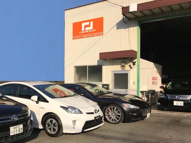 「福岡県」の中古車販売店「CAR-NEXUS【カーネクサス】」