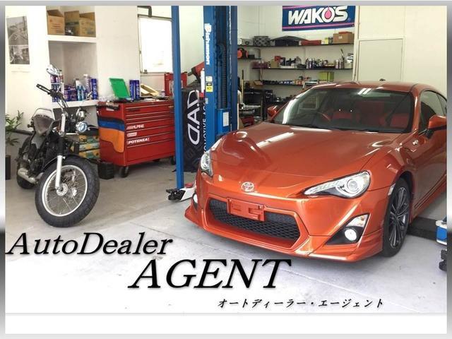 「岡山県」の中古車販売店「Auto Dealer AGENT」