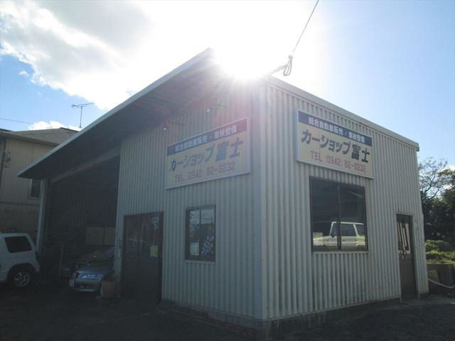 「佐賀県」の中古車販売店「カーショップ・富士」