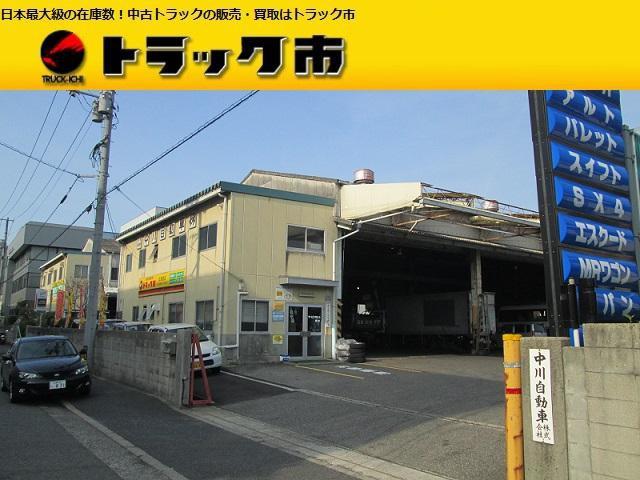 「広島県」の中古車販売店「中川自動車株式会社」
