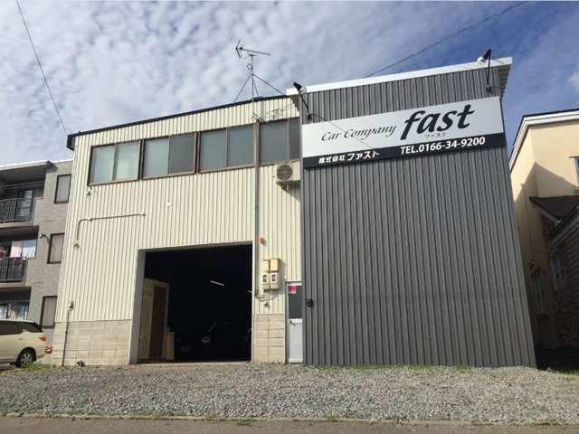 「北海道」の中古車販売店「Car Company fast / 株式会社ファスト」