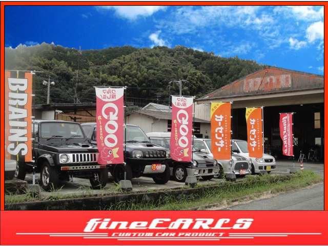 「佐賀県」の中古車販売店「fine EARLS【ファインアール】」