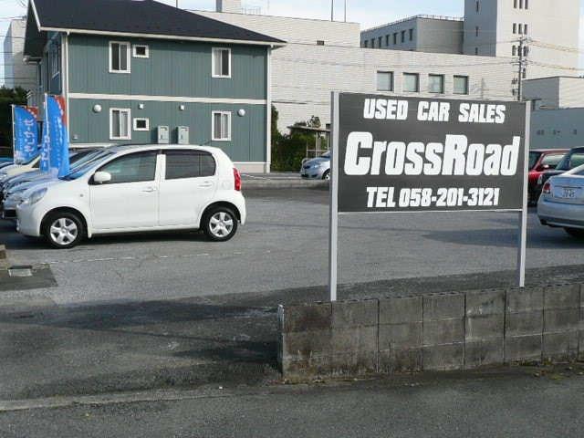 「岐阜県」の中古車販売店「Cross Road」