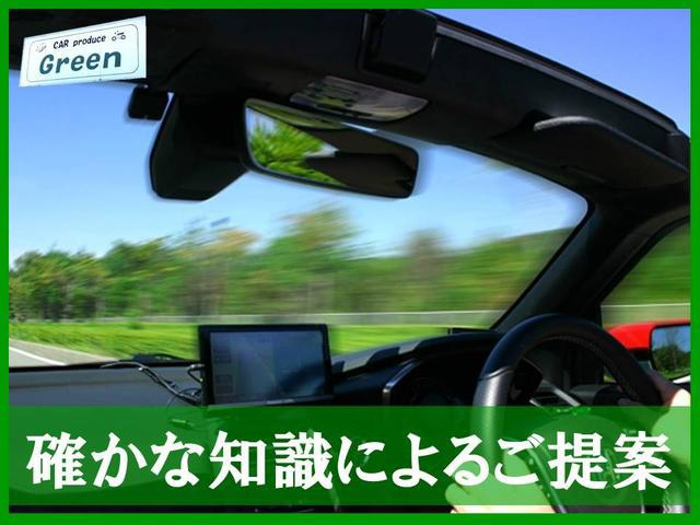 「岡山県」の中古車販売店「株式会社 Green」