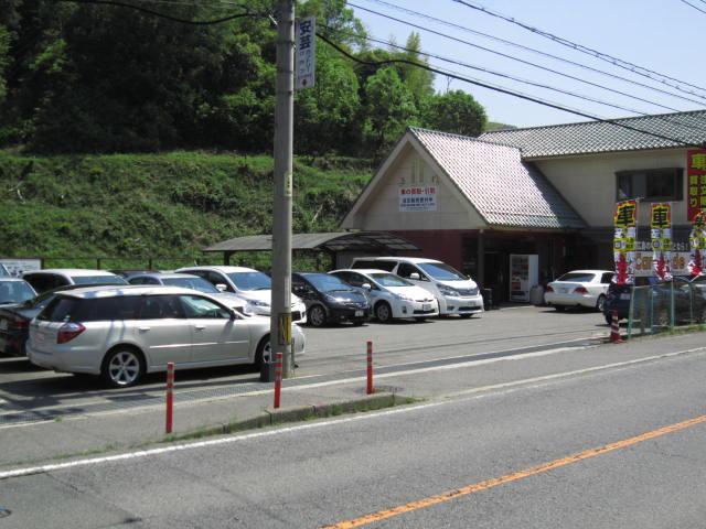 「広島県」の中古車販売店「Car-mode」
