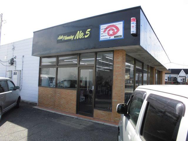 「栃木県」の中古車販売店「Auto Planning No.5 【オートプランニングNo.5】」