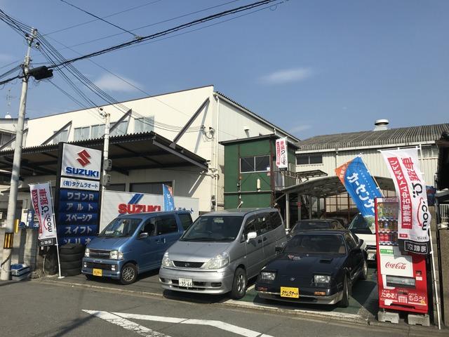 「京都府」の中古車販売店「有限会社タケムラオート」