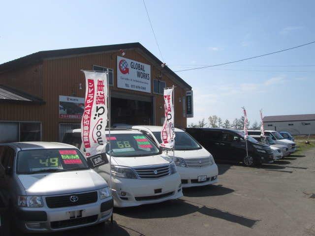 「北海道」の中古車販売店「グローバル ワークス」