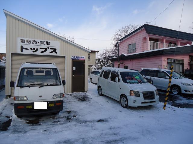 「北海道」の中古車販売店「くるまやトップス」