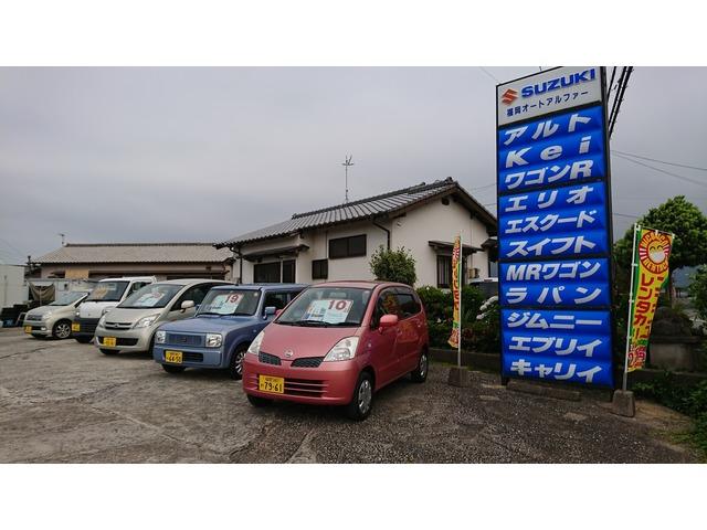 「福岡県」の中古車販売店「ニコニコレンタカーアウトレット(福岡オートアルファ-)」