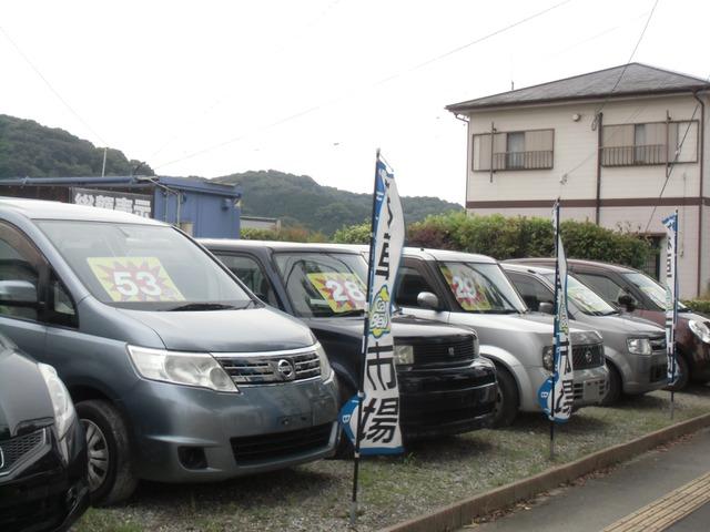「佐賀県」の中古車販売店「カーライフネクサス【NEXUS】」