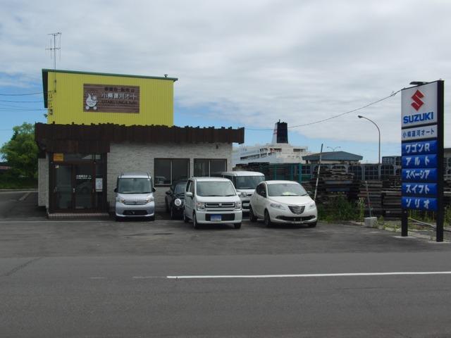 「北海道」の中古車販売店「小樽運河オート」