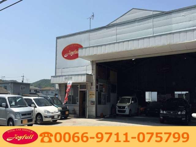 「岡山県」の中古車販売店「トータルカーサービス ジョイフル」