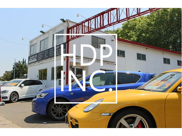 「千葉県」の中古車販売店「HDP outlet 【株式会社HDP】」