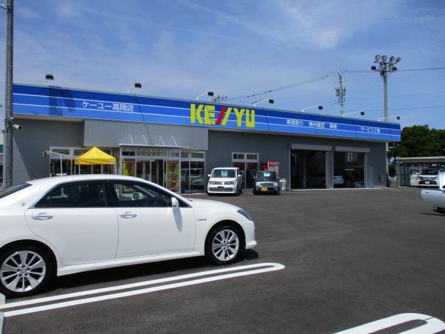 「富山県」の中古車販売店「ケーユー 高岡店」