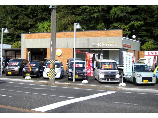 「京都府」の中古車販売店「(株)カワイオート」