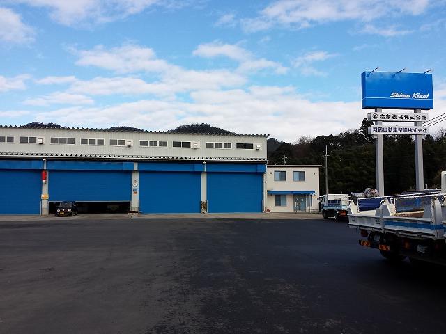 「京都府」の中古車販売店「舞鶴自動車整備株式会社」