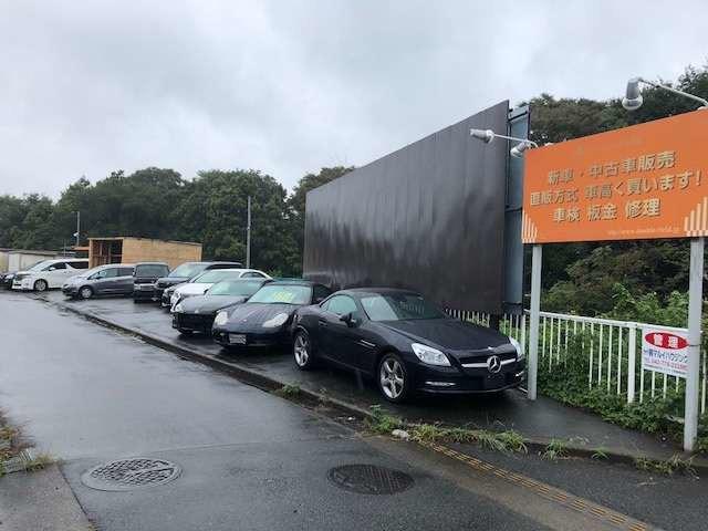 「神奈川県」の中古車販売店「(有)ダブルフィールド」