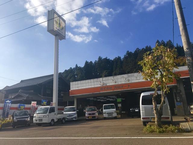 「岐阜県」の中古車販売店「古田オート【くるまや】」