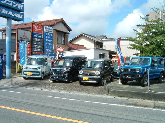 「愛知県」の中古車販売店「(株)成菱自動車」