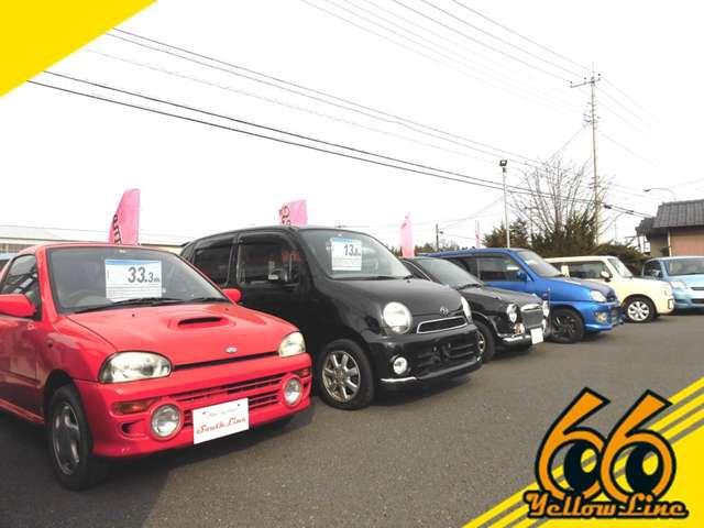 「栃木県」の中古車販売店「イエローライン66」