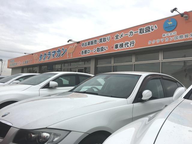 「埼玉県」の中古車販売店「タクラマカン自動車」