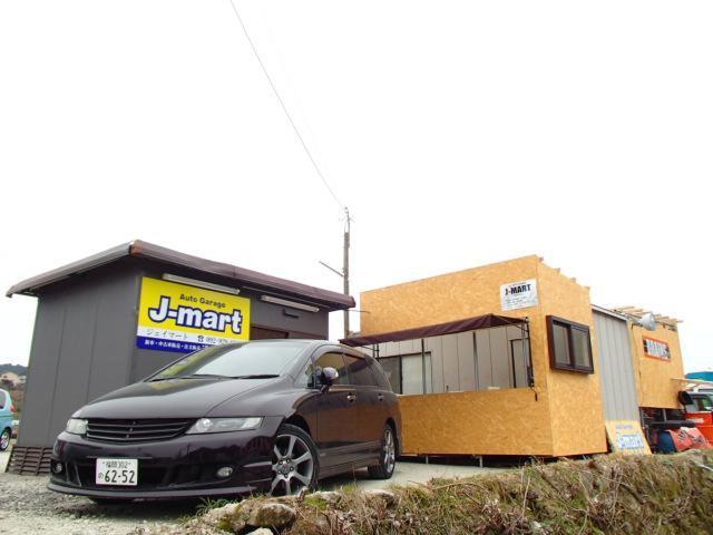 「福岡県」の中古車販売店「ジェイマート 【J-MART】」