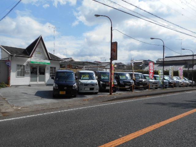 「和歌山県」の中古車販売店「HARU」