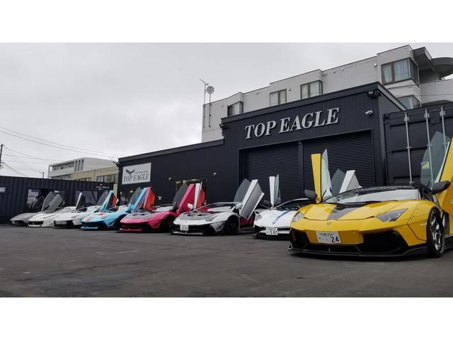 「北海道」の中古車販売店「TOP EAGLE / トップイーグル」