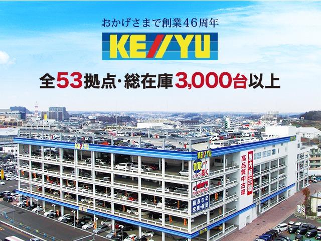 「富山県」の中古車販売店「*ケーユー 富山インター店」