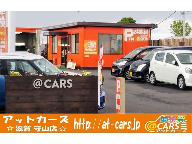 「滋賀県」の中古車販売店「株式会社 アットカーズ」
