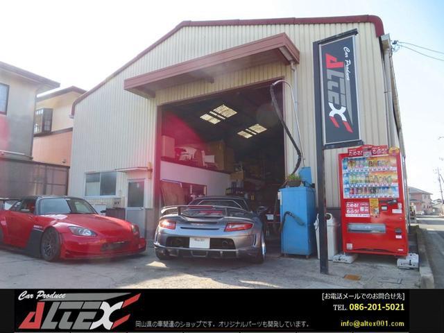 「岡山県」の中古車販売店「(株)カープロデュースALTEX」