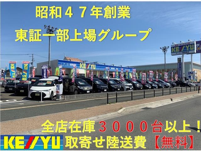 「岩手県」の中古車販売店「ケーユー 盛岡南店」