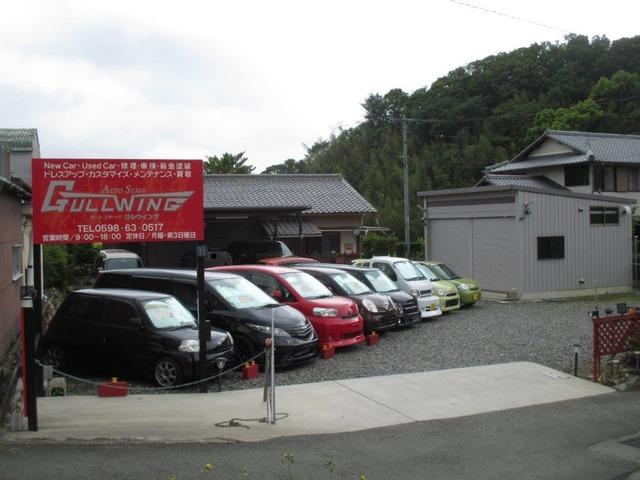 「三重県」の中古車販売店「AUTO STAGE GULLWING【オートステージガルウイング】」