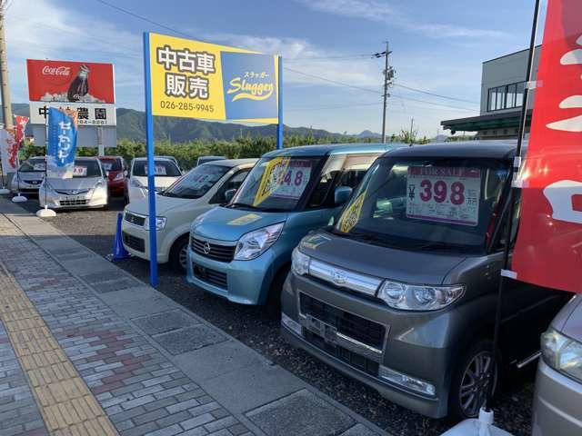 「長野県」の中古車販売店「SLUGGER」