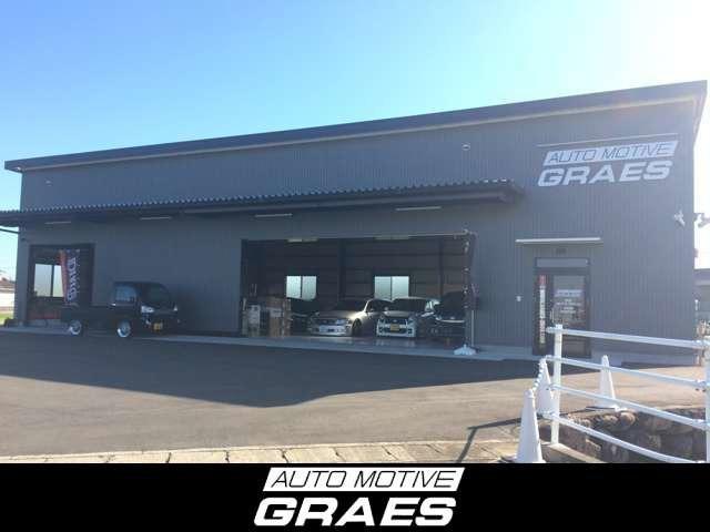 「三重県」の中古車販売店「AUTO MOTIVE GRAES」