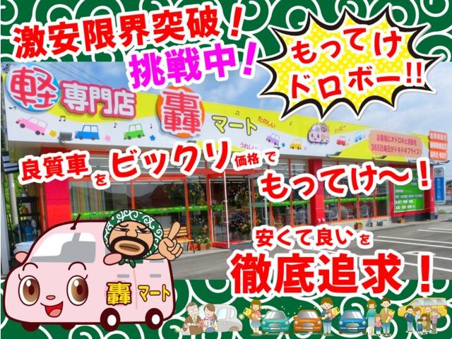 「広島県」の中古車販売店「株式会社 Auto Garage轟」