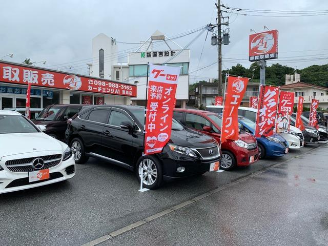 「沖縄県」の中古車販売店「カーチェンジA1沖縄」