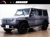 G550ロング/エディションセレクト 4WD