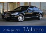 S550ロング/ブルーエフィシェンシー