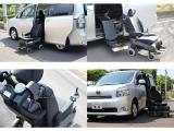 ヴォクシー/2.0 X Lエディション ウェルキャブ サイドリフトアップシート 電動自操式 4WD