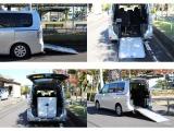 ヴォクシー/2.0 X Lエディション ウェルキャブ スロープタイプII サードシート付